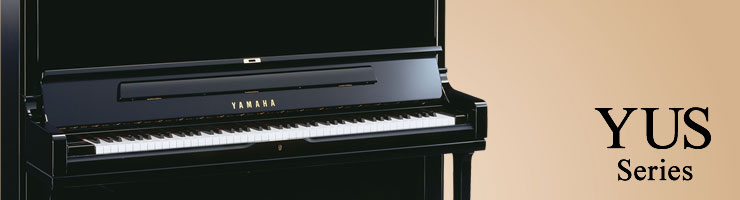 yamaha yus1 pe upright piano